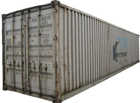 Изображение для категории 40-футовый б/у контейнер