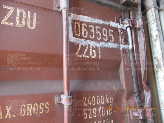 Изображение 20-футовый б/у контейнер №0635952