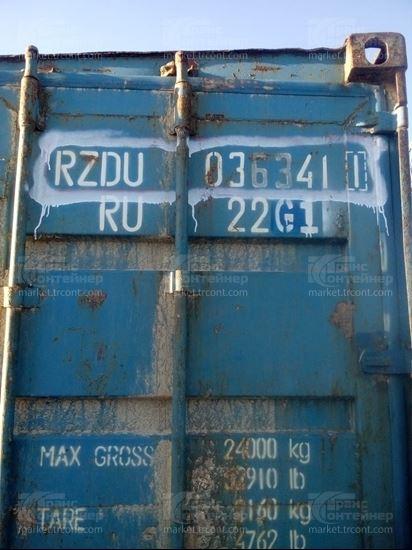 Изображение 20-футовый б/у контейнер №0363411