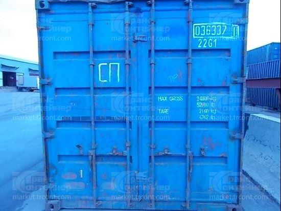 Изображение 20-футовый б/у контейнер №0363371