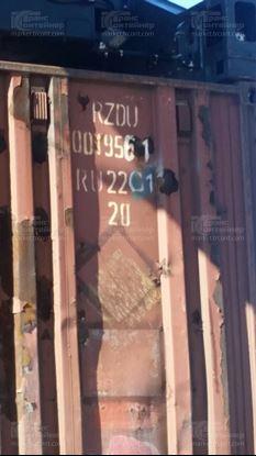Изображение 20-футовый б/у контейнер №0019561