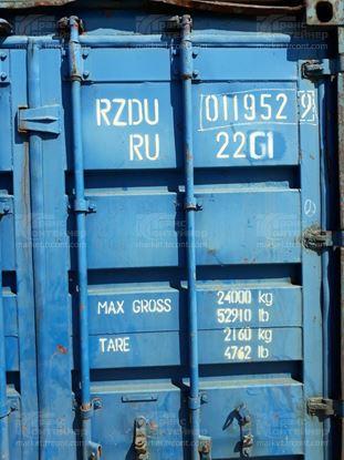 Изображение 20-футовый б/у контейнер №0119529