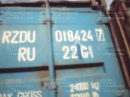 Изображение 20-футовый б/у контейнер №0184247