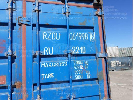 Изображение 20-футовый б/у контейнер №0619988