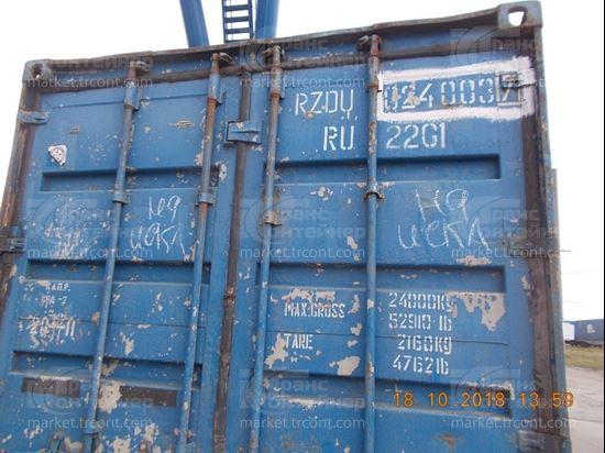 Изображение 20-футовый б/у контейнер №0240037