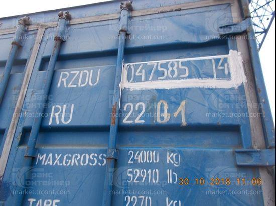 Изображение 20-футовый б/у контейнер №0475854