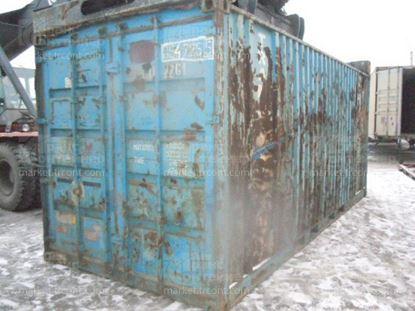 Изображение 20-футовый б/у контейнер №0547255