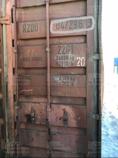 Изображение 20-футовый б/у контейнер №0472963