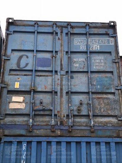 Изображение 20-футовый б/у контейнер №0434768