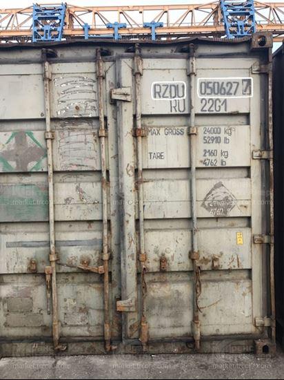 Изображение 20-футовый б/у контейнер №0506277