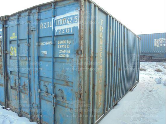 Изображение 20-футовый б/у контейнер №0107425