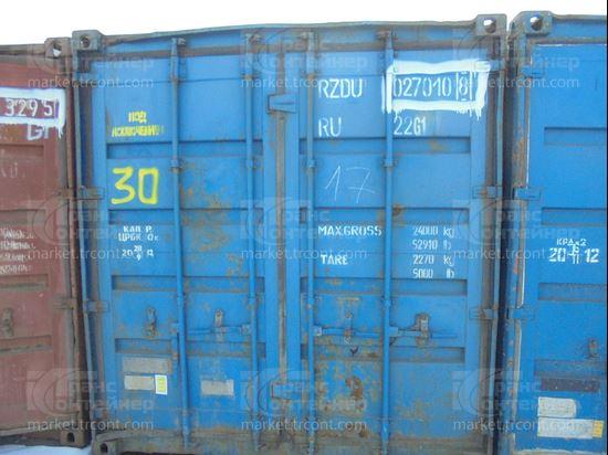 Изображение 20-футовый б/у контейнер №0270108