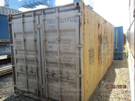 Изображение 20-футовый б/у термос-контейнер №9211122