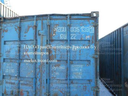 Изображение 20-футовый б/у контейнер №0351391