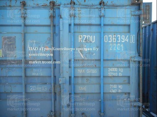 Изображение 20-футовый б/у контейнер №0363941