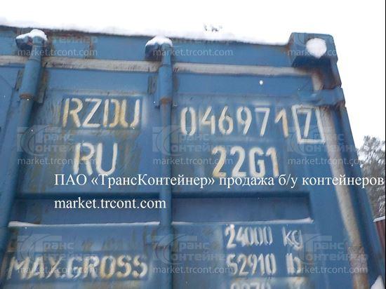 Изображение 20-футовый б/у контейнер №0469717