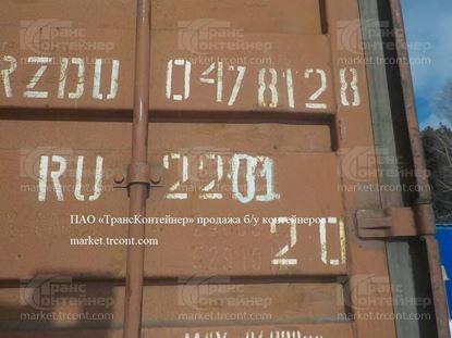 Изображение 20-футовый б/у контейнер №0478128
