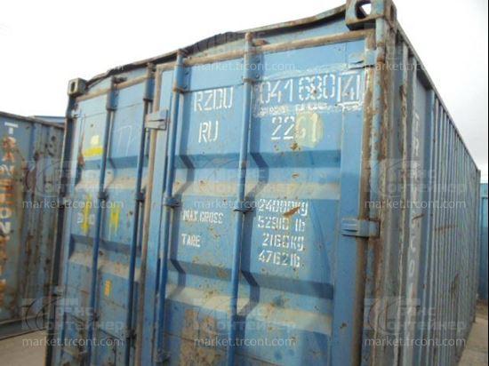 Изображение 20-футовый б/у контейнер №0416804