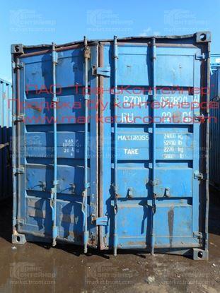 Изображение 20-футовый б/у контейнер №0538206
