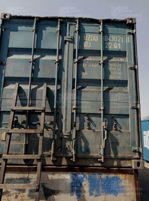 Изображение 20-футовый б/у контейнер №0430211