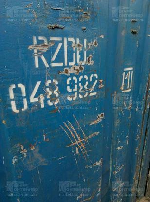Изображение 20-футовый б/у контейнер №0489821