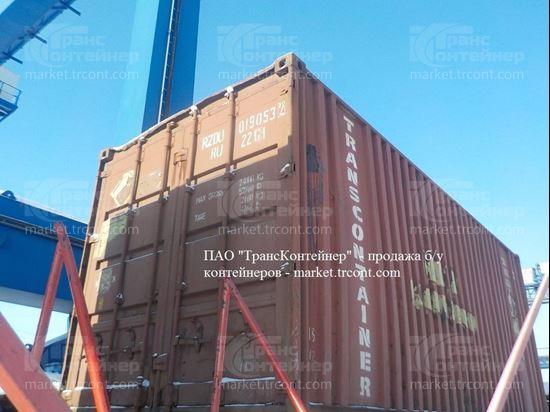 Изображение 20-футовый б/у контейнер №0190532