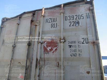 Изображение 20-футовый б/у контейнер №0392050