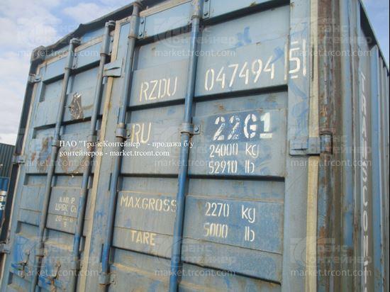 Изображение 20-футовый б/у контейнер №0474945