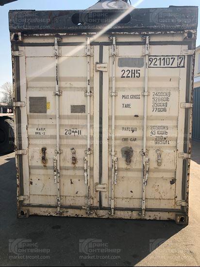 Изображение 20-футовый б/у термос-контейнер №9211077