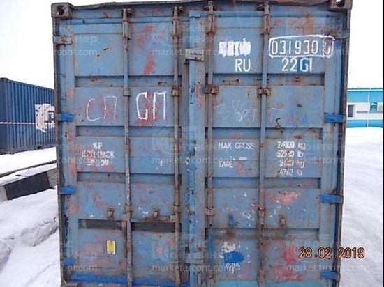 Изображение 20-футовый б/у контейнер №0319300