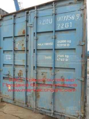 Изображение 20-футовый б/у контейнер №0039589