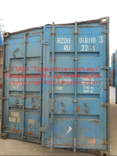 Изображение 20-футовый б/у контейнер №0181103