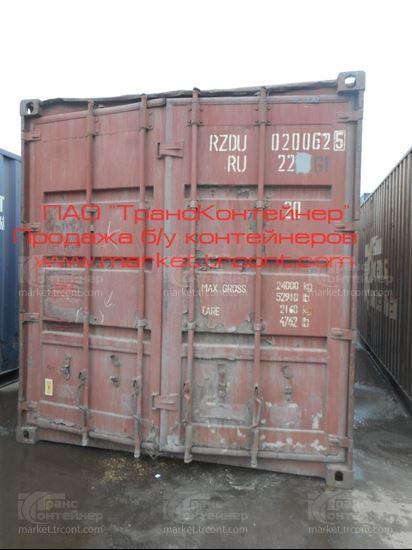 Изображение 20-футовый б/у контейнер №0200625