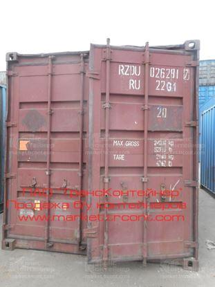 Изображение 20-футовый б/у контейнер №0262817
