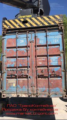 Изображение 20-футовый б/у контейнер №0495402