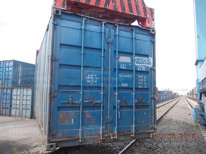 Изображение 20-футовый б/у контейнер №0061284