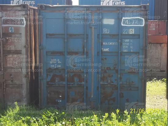 Изображение 20-футовый б/у контейнер №0139968