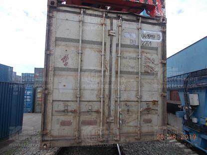 Изображение 20-футовый б/у контейнер №0419193