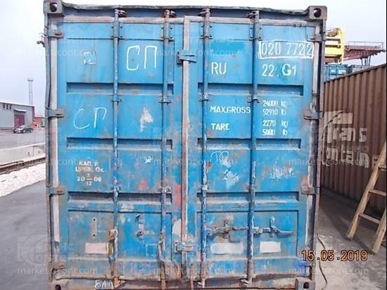 Изображение 20-футовый б/у контейнер №0207722