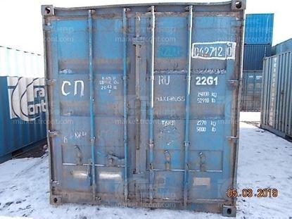 Изображение 20-футовый б/у контейнер №0427120