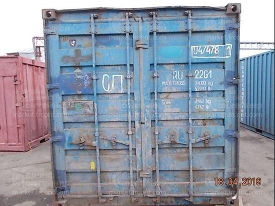 Изображение 20-футовый б/у контейнер №0474781