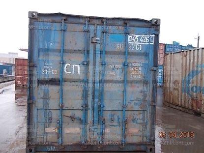 Изображение 20-футовый б/у контейнер №0454260