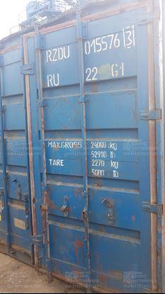 Изображение 20-футовый б/у контейнер №0155763