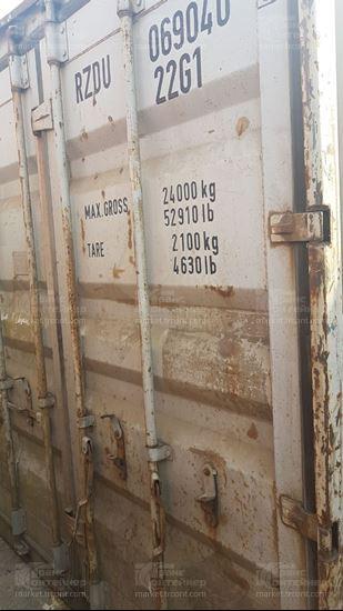 Изображение 20-футовый б/у контейнер №0690409