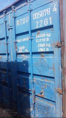 Изображение 20-футовый б/у контейнер №0058784