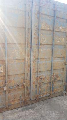 Изображение 20-футовый б/у контейнер №0098869