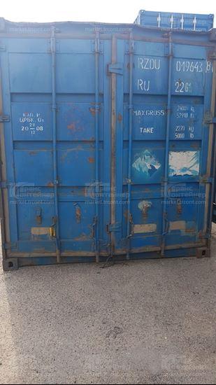 Изображение 20-футовый б/у контейнер №0196438