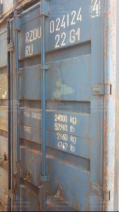 Изображение 20-футовый б/у контейнер №0241244