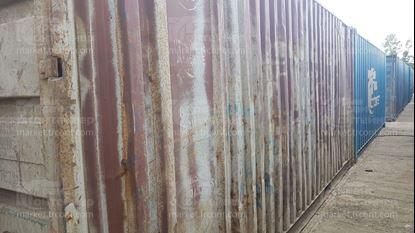 Изображение 20-футовый б/у контейнер №0268348