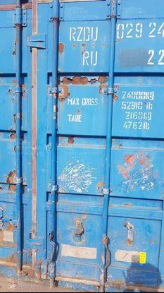 Изображение 20-футовый б/у контейнер №0292473